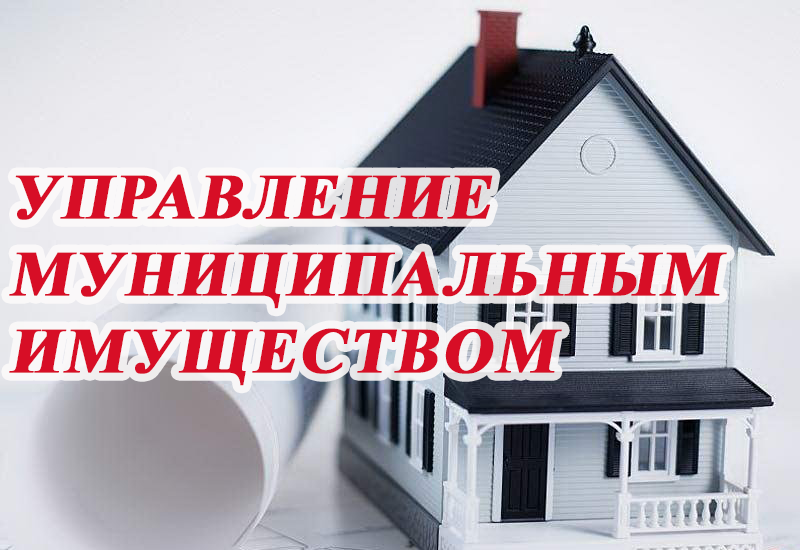 1501034903 Register property